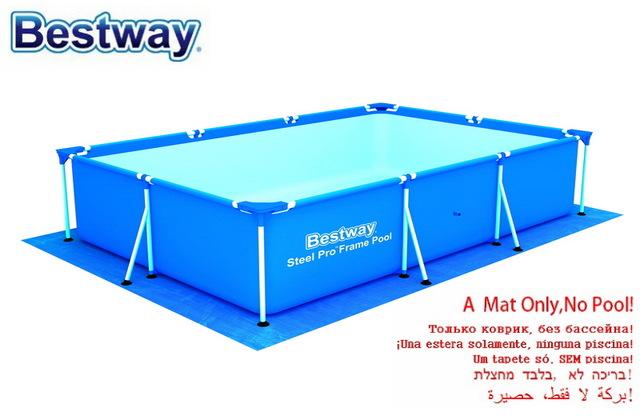 accessoire piscine 94