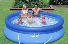alarme piscine bricomarche